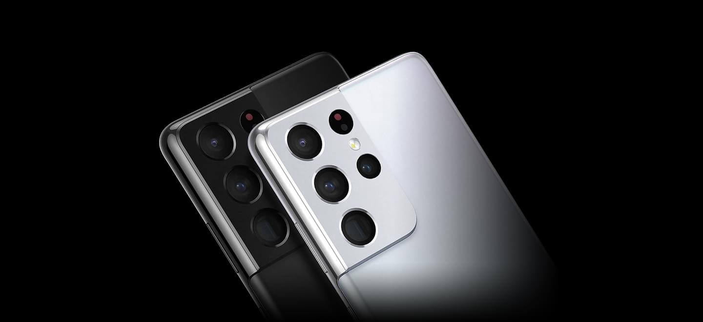 Samsung Galaxy S21 Ultra 5G's rear cameras